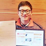 柳橙成功案例-李同学-悉尼科技大学