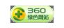 360安全配资官方网