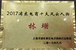 柳橙网引领互联网留学 荣膺教育注册自动送198元彩金创新奖
