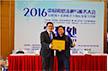 柳橙网荣获上海市电子商务示范企业