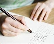 留学文书个人陈述写作技巧